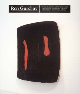 GORCHOV
