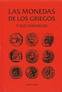 MONEDAS_GRIEGOS.tif