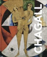 Chagall-ARTES GRÁFICAS PALERMO